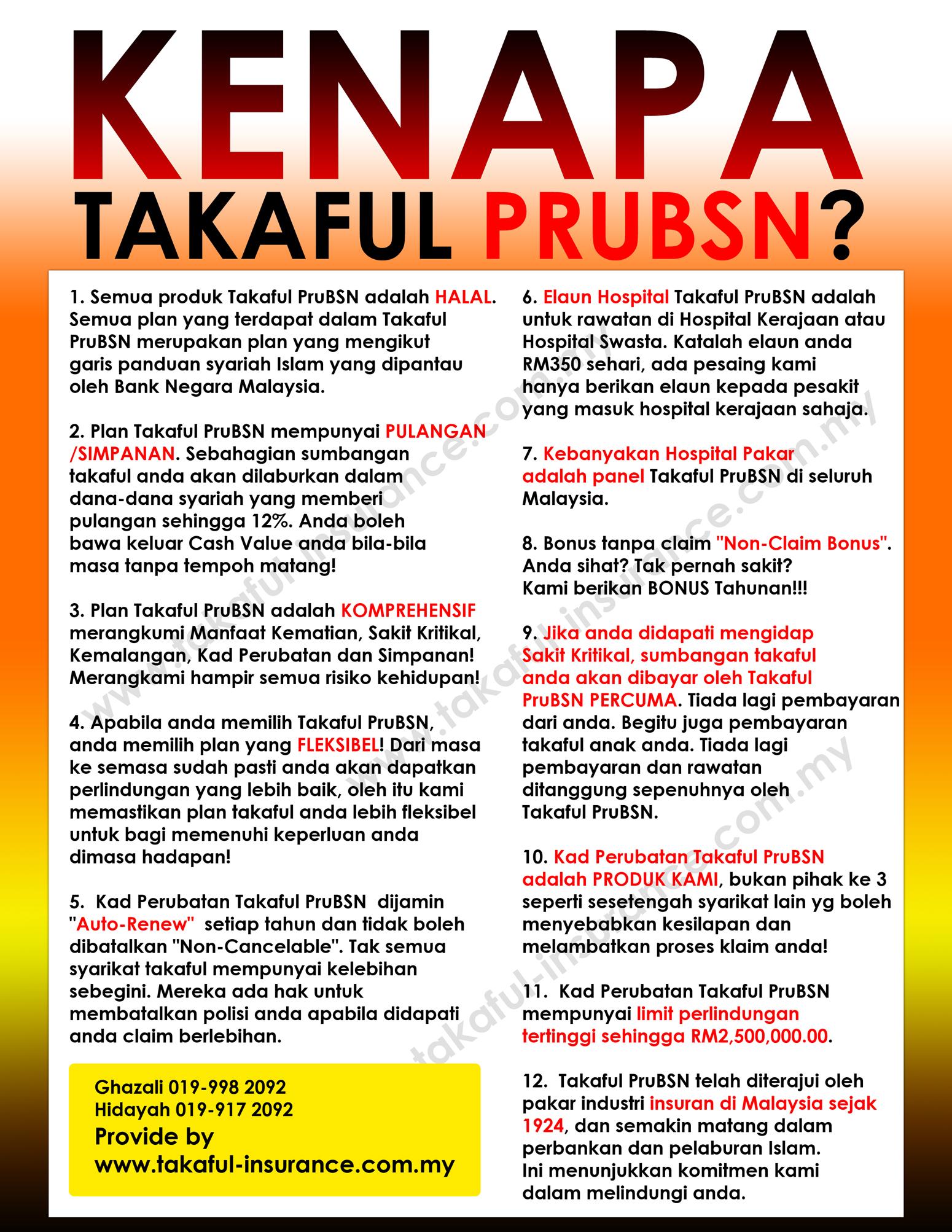 Kenapa-takaful-prubsn