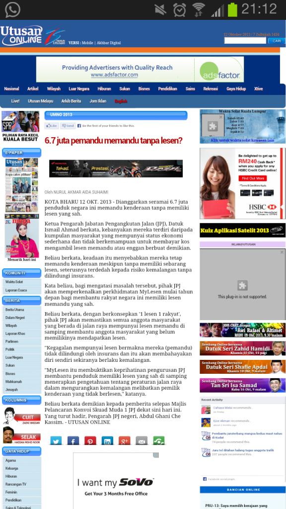 Screenshot_2013-10-12-21-12-07