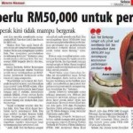 Primadona Kesayangan Malaysia Kak Yan Memerlukan Bantuan RM50, 000.