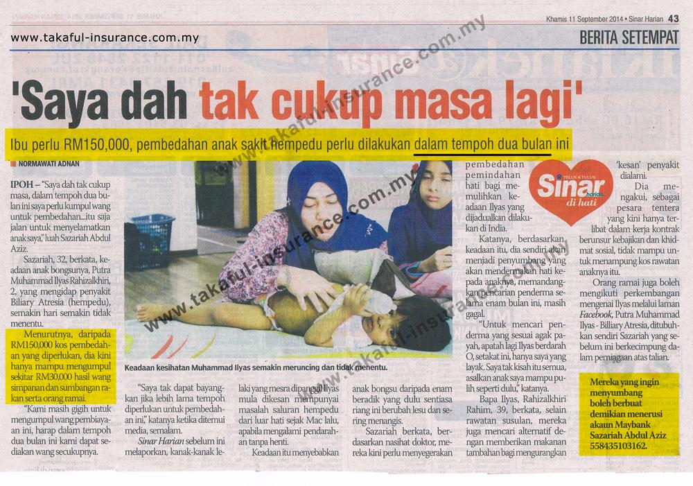 Kos Pembedahan RM150,000. Adik Ilyas perlukan bantuan segera!