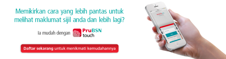 Tutorial Pembayaran Sumbangan Takaful Melalui PruBsn Touch(Web)